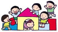 池田市が、平成29年度 保育士募集情報を公開しています。