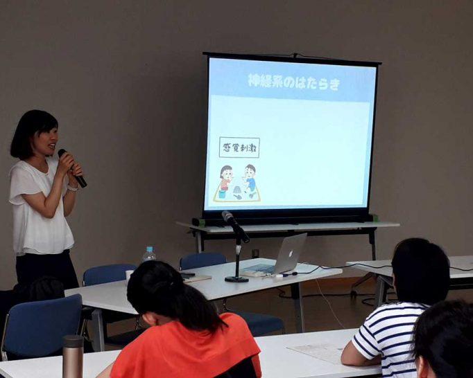 生まれ変わった石橋会館 子育てや教育に関する様々な取り組みが実施されています