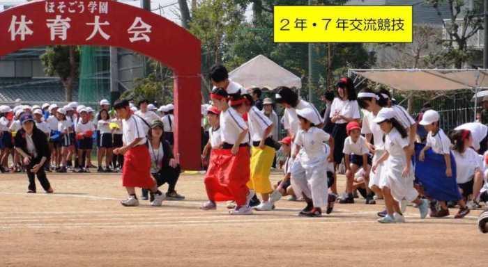 池田市内のどこからでもほそごう学園へ入学できる、ほそごう学園「特認校制」のご紹介