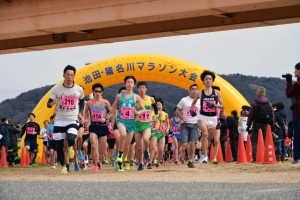 【3月19日(日)】早春の猪名川を走ろう!ラブリバーマラソン  第19回 池田・猪名川マラソン大会