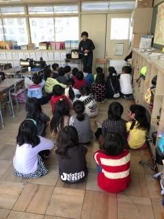 きたてしま学園 神田小学校「読み聞かせ」