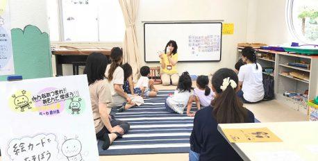 幼児の知力・体力向上事業について