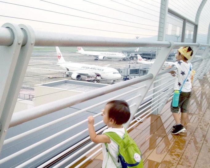 こどもフレンドリーがいっぱい♪ あたらしい伊丹空港
