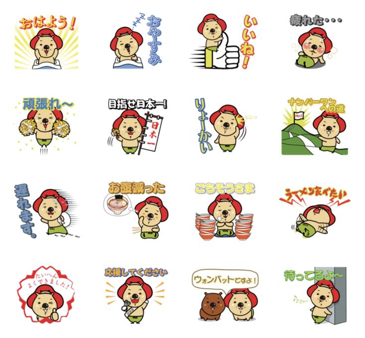 池田市のシンボルキャラクターふくまるくんのLINEスタンプが期間限定で販売♪ 売り上げは動物園に寄付される予定みたい。