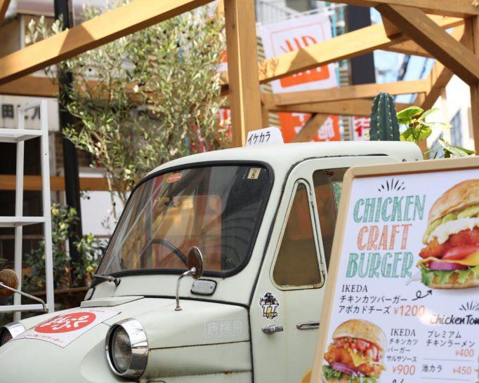 駅前さんぽで立ち寄りたい 縁側ライクな案内所、池田市観光案内所
