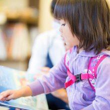 ゆったりとした親子時間のための絵本・学び・あそびの場所 Karite(カリテ)