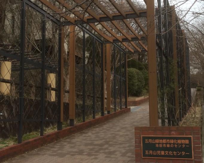 プラネタリウムがある! 五月山児童文化センター