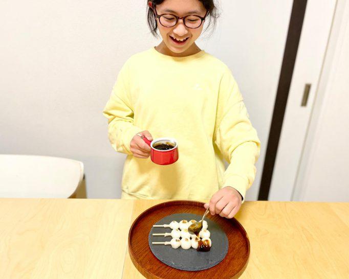「このキット考えた人天才!」 自宅がみたらし団子屋さんになっちゃう 御菓子司松家本舗のおうちで簡単手作りキット