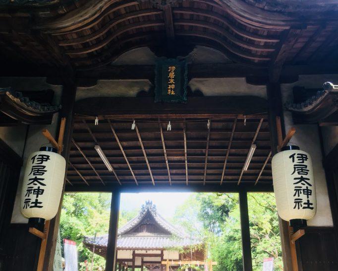 「夏越しの大祓え」in 伊居太神社