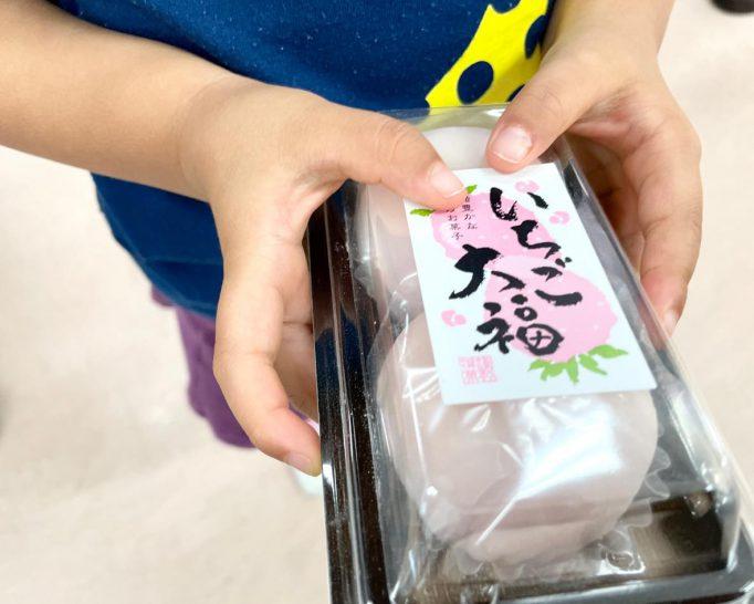 春を感じる!小林一三が愛した和菓子屋さんの絶品いちご大福