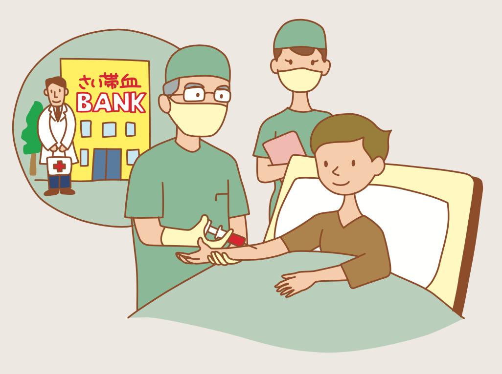 赤ちゃんができる最初のボランティア『さい帯血提供』をご存知ですか?