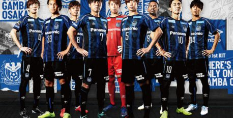 11月23日は ガンバ大阪 池田市民応援デー!! お得に観戦してガンバ大阪を応援しよう