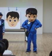 子どもの被害防止教室 ~身近にひそむ危険を学ぼう~