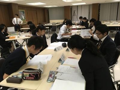 池田市の先生をめざすあなたを待っています! 平成29年度 池田「ふくまる教志塾」入塾者募集
