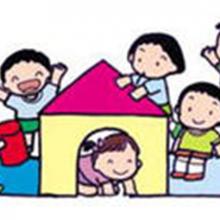 池田市が、平成29年度保育士・看護師を募集中。
