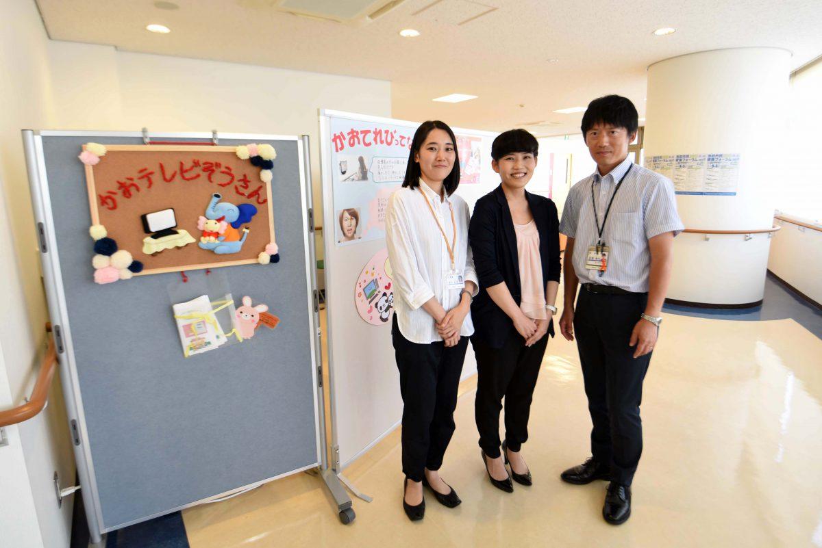 子どもの発達、池田市のサポート