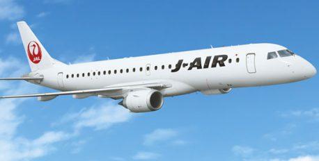 空港や飛行機のことを知ろう! JALこども体験飛行