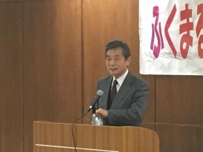 池田市が、第11回 ふくまる夢たまごセミナー(閉塾式)の報告をしています。