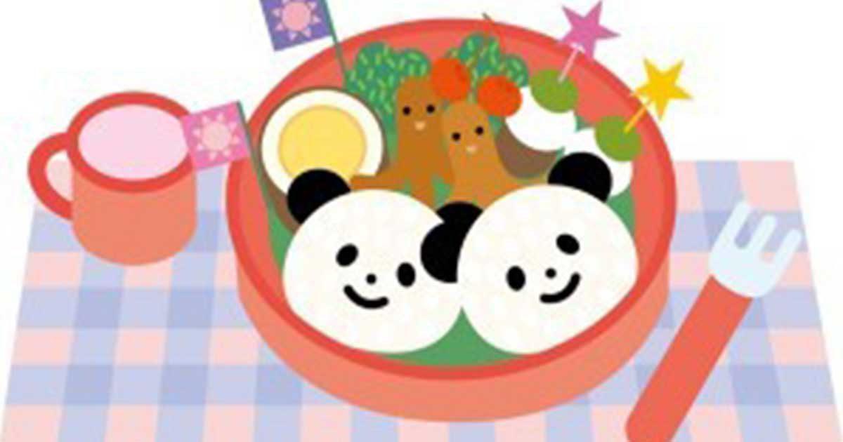 子どもの食事で悩んでいませんか? 子どもが喜ぶ料理の工夫などを栄養士から学ぼう!
