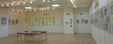 【子ども作品掲載】ポスター・カレンダー&学校行事プログラム展