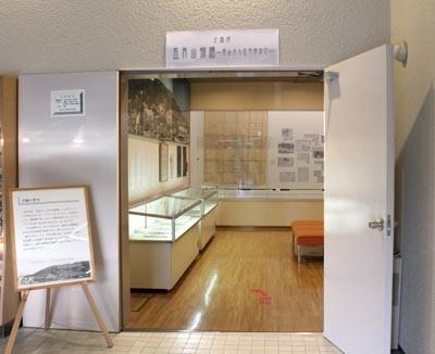 9月25日(日)まで。五月山の歴史を学べる企画展「五月山物語ー里山から住宅地までー」が開催中。